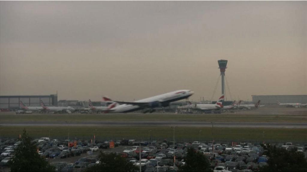 英國批准希思羅機場興建三跑