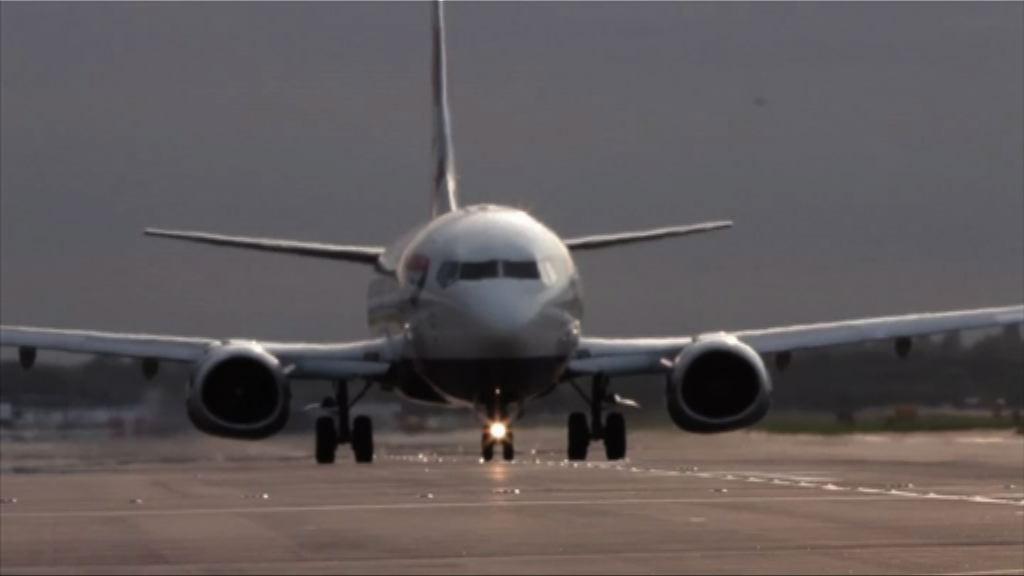英國希思羅機場將建三跑 料2025年建成