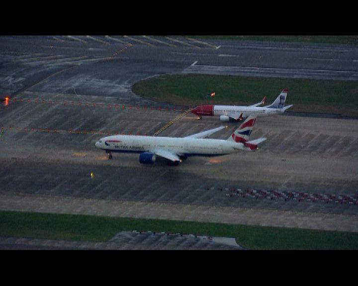 希斯羅機場周六續有航班須取消