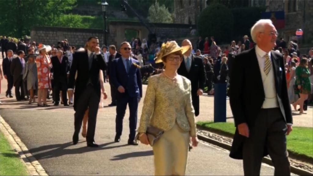 賓客陸續抵達溫莎堡出席婚禮