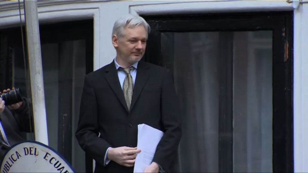 英國法院拒撤銷阿桑吉拘捕令