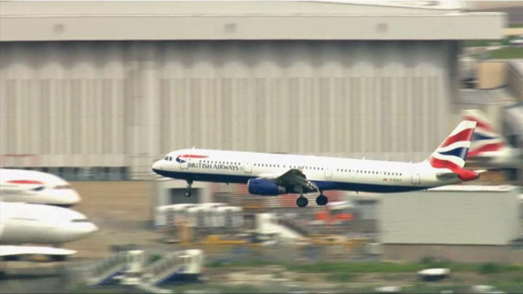 英航電腦系統修復航班陸續恢復