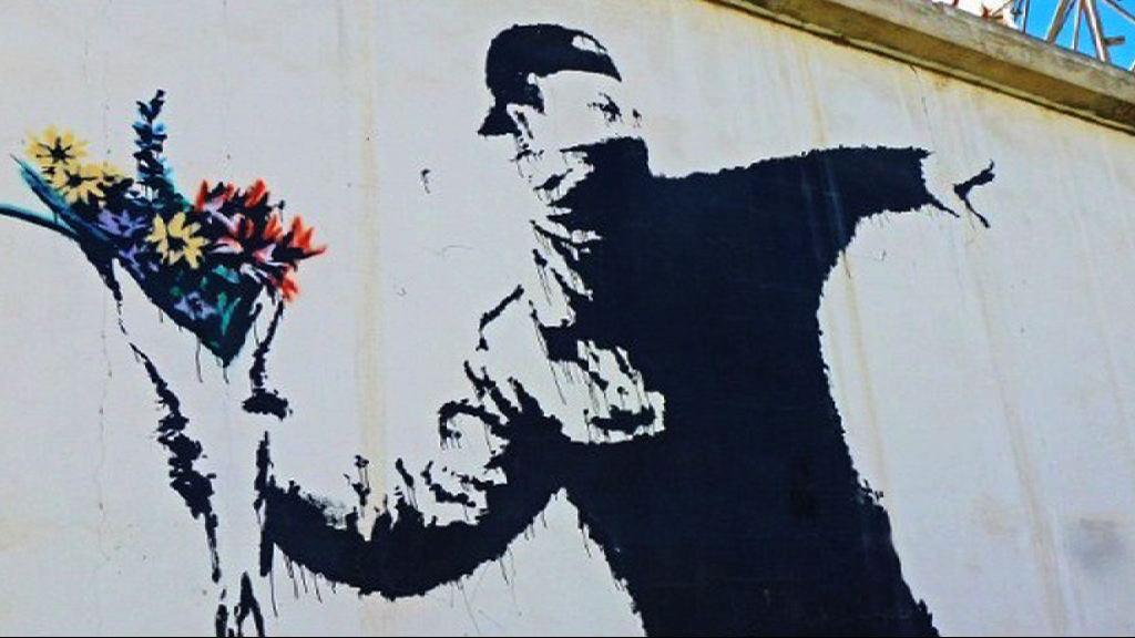 街頭塗鴉具有反建制特性