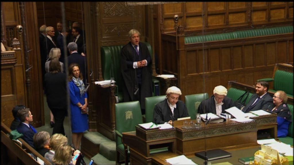 英下議院通過授權政府啟動脫歐