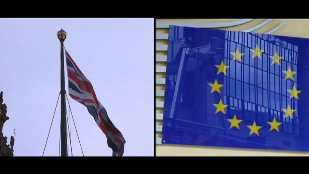 英媒稱英政府願付四百億歐元分手費