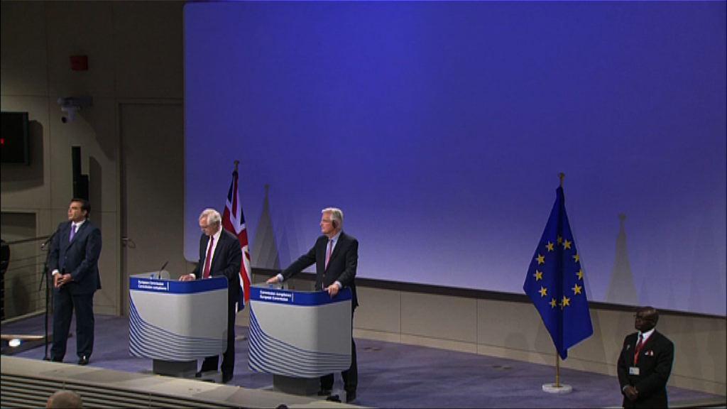 脫歐談判設四大方向惟不包括貿易