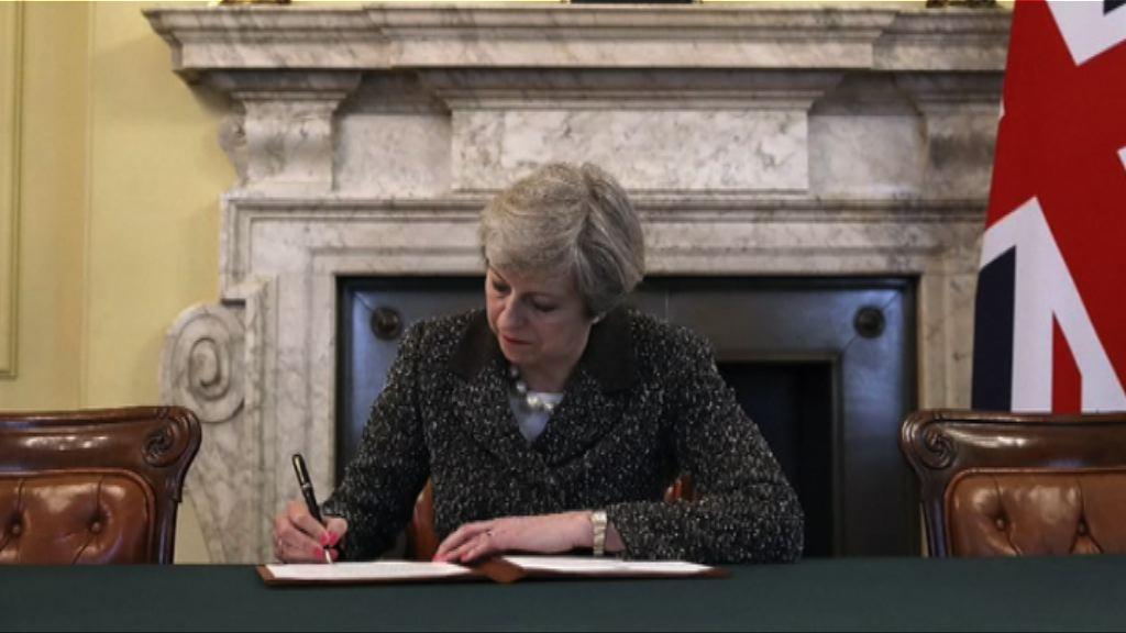 文翠珊簽署文件啟動英國脫歐程序