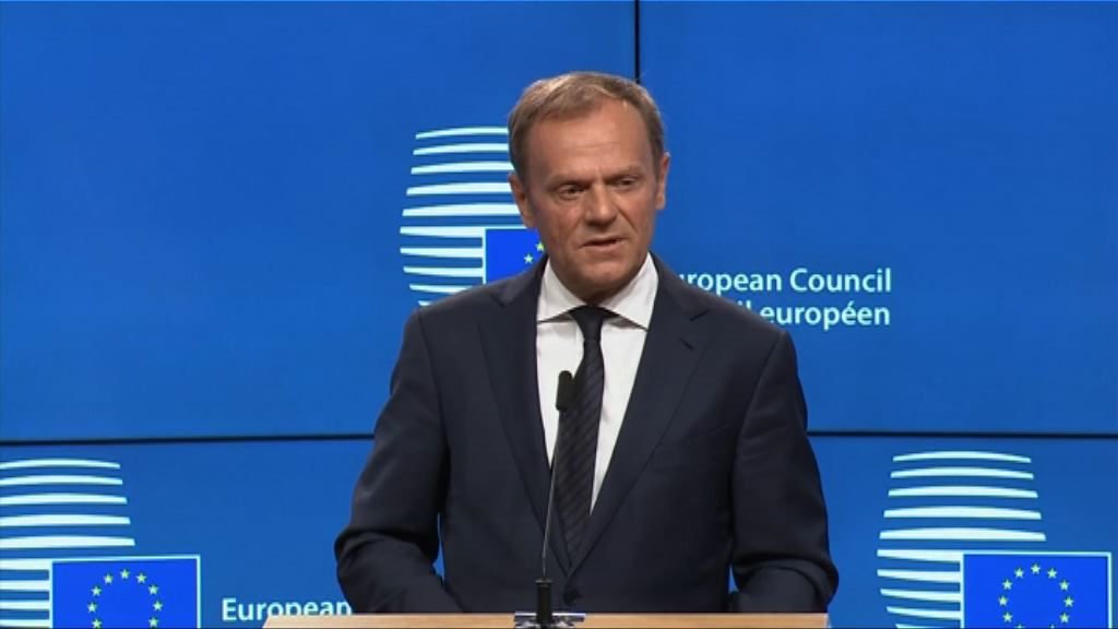 歐洲理事會料英國脫歐談判相當艱巨