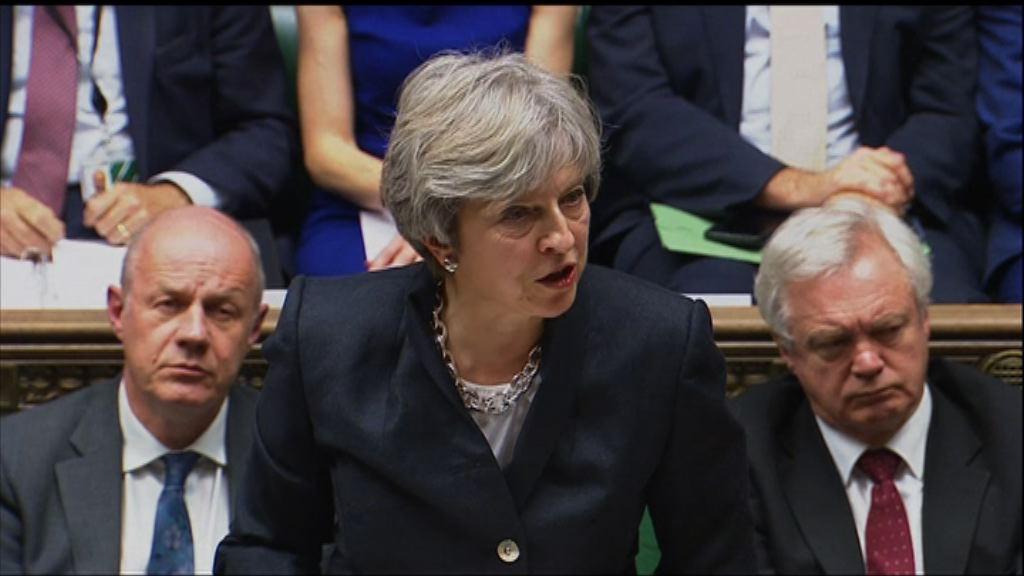 文翠珊指歐盟掌脫歐談判主動權