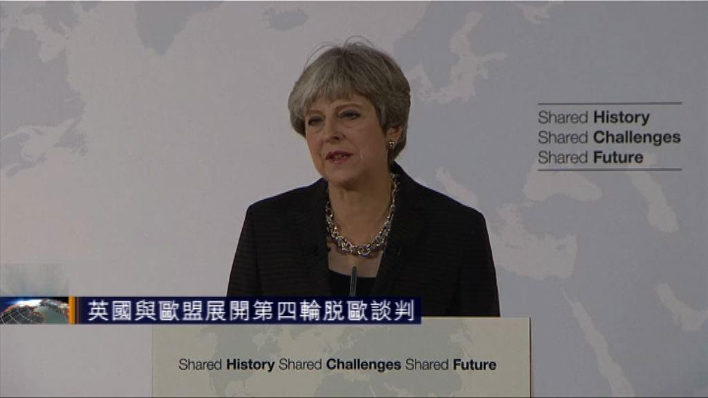 英國歐盟展開第四輪脫歐談判