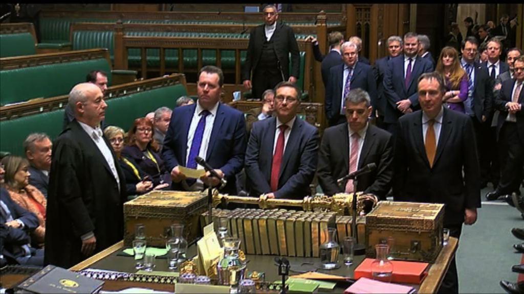 英下議院通過議案為脫歐做準備