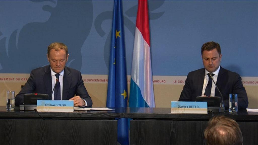 歐盟公布英國脫歐經貿談判指引