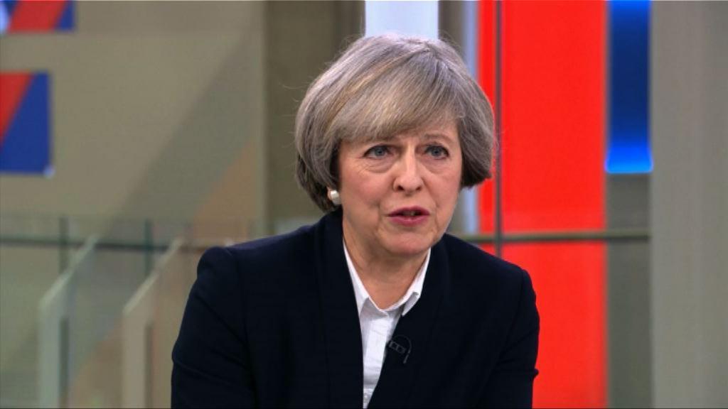 料文翠珊將宣布英國徹底退出歐盟