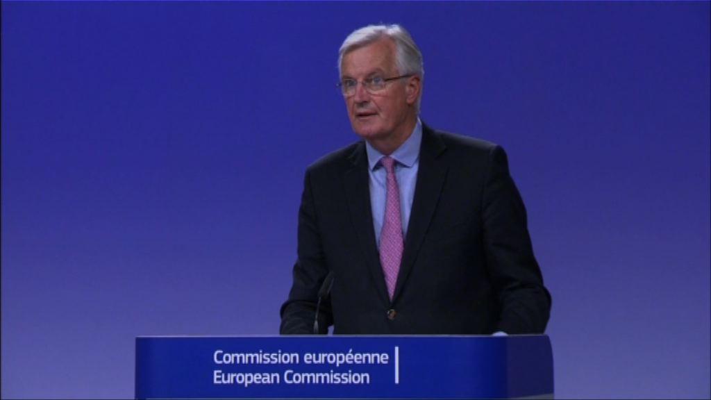 脫歐談判 歐盟強調非懲罰或報復英國