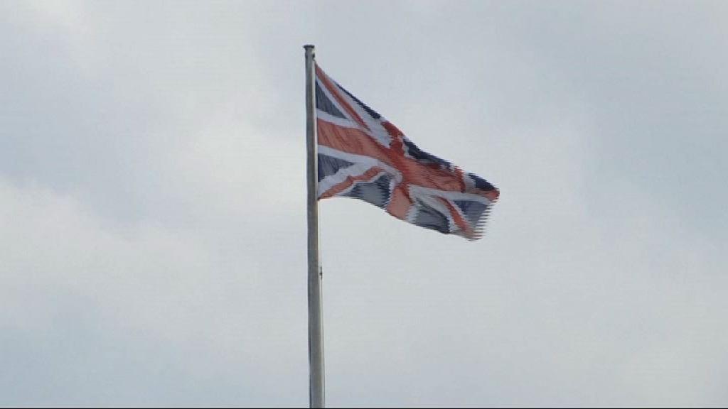 英國大選令政局變動 脫歐談判或延遲