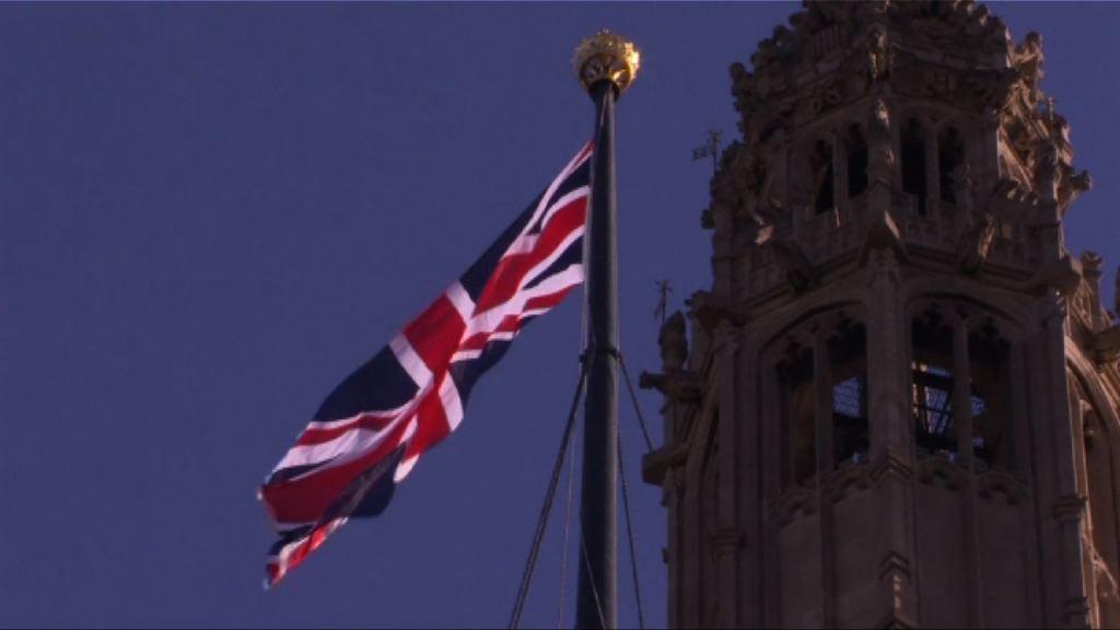 英女王批准脫歐法案