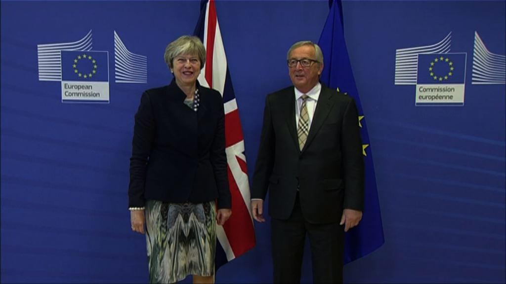 英國脫歐談判限期周日午夜屆滿