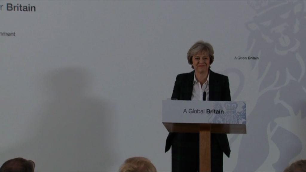 文翠珊宣布英國將徹底退出歐盟
