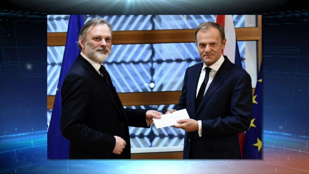 文翠珊:會與歐盟建立密切關係
