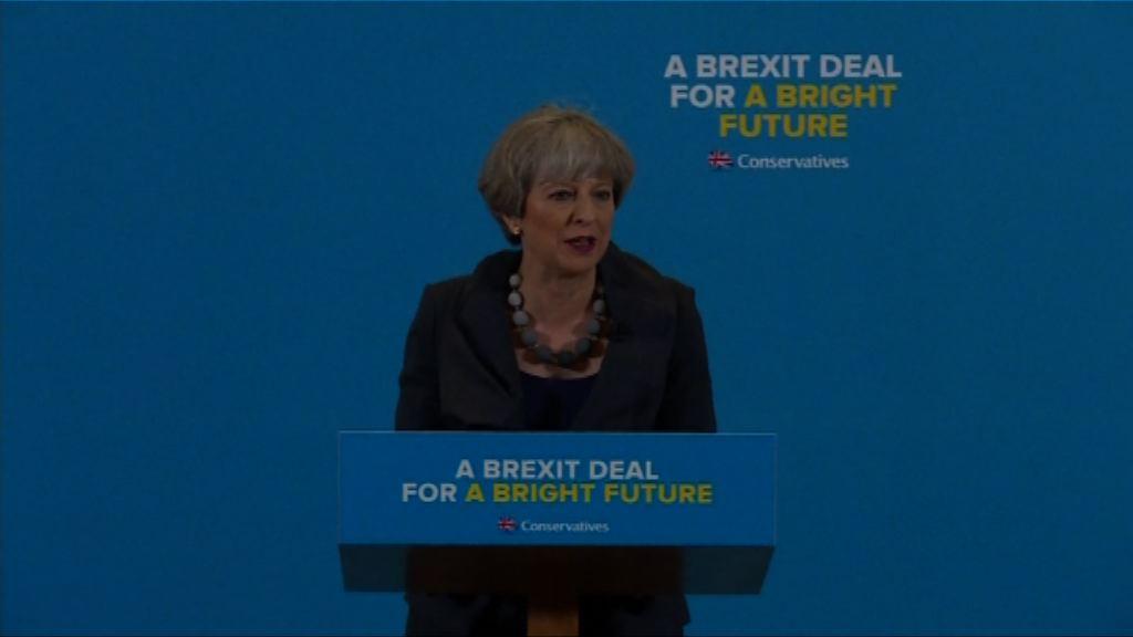 文翠珊重申脫歐後將擺脫歐盟枷鎖