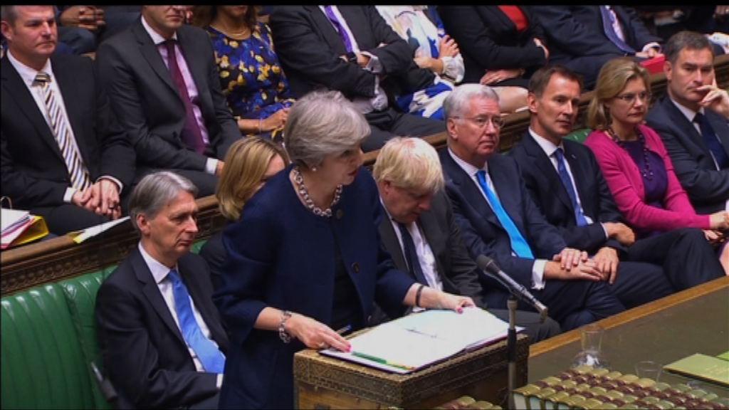 英國政府為脫歐所有可能性做準備