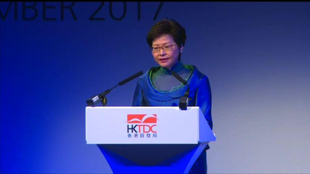 林鄭月娥:部分英國評論員批評對法官不公平