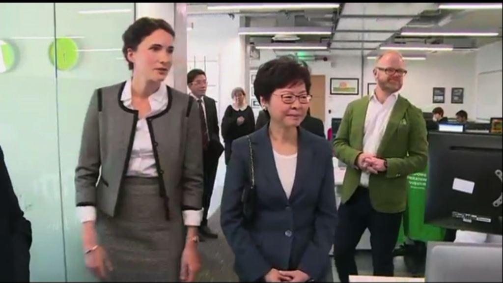林鄭月娥結束英國訪問