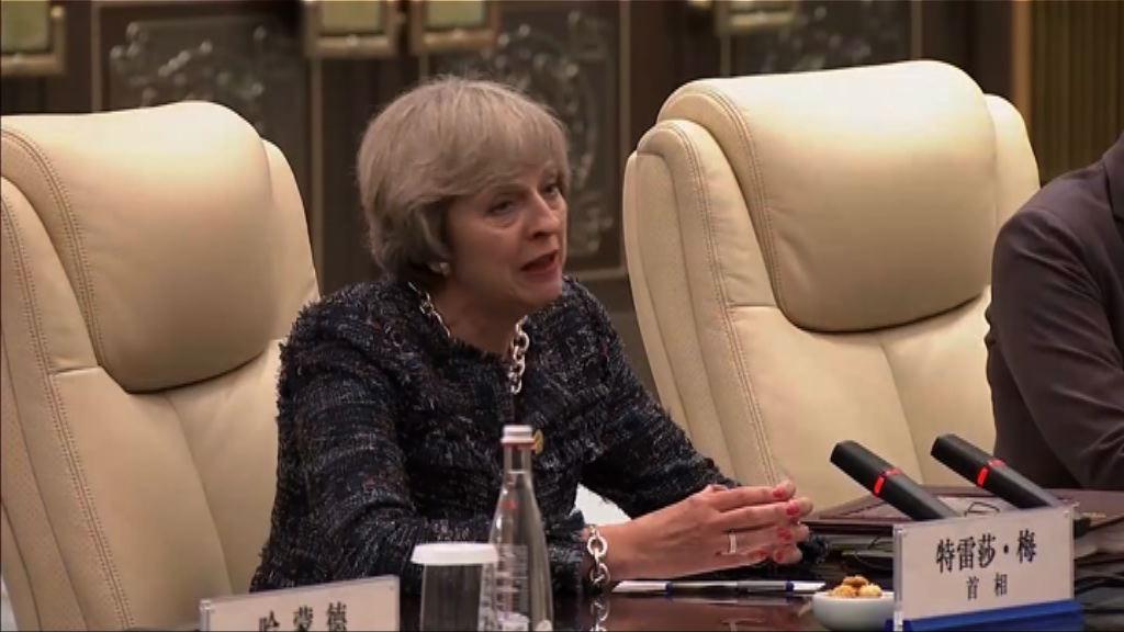 文翠珊出發訪華尋加強經貿合作