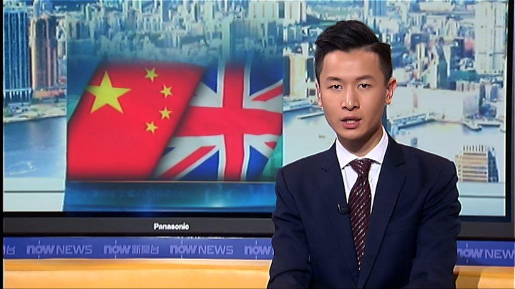 中英宣布互相延長簽證有效期至兩年