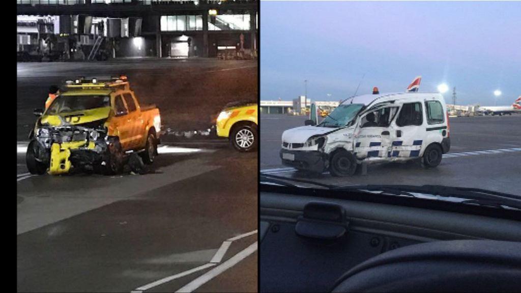 希思羅機場工程車相撞一死