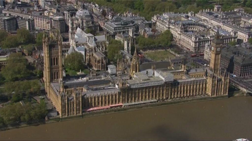 英國國會電腦系統遭黑客攻擊