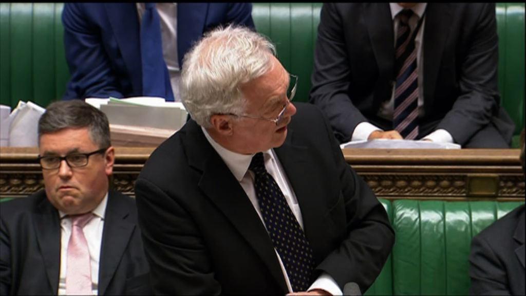 英國脫歐事務大臣戴德偉傳請辭