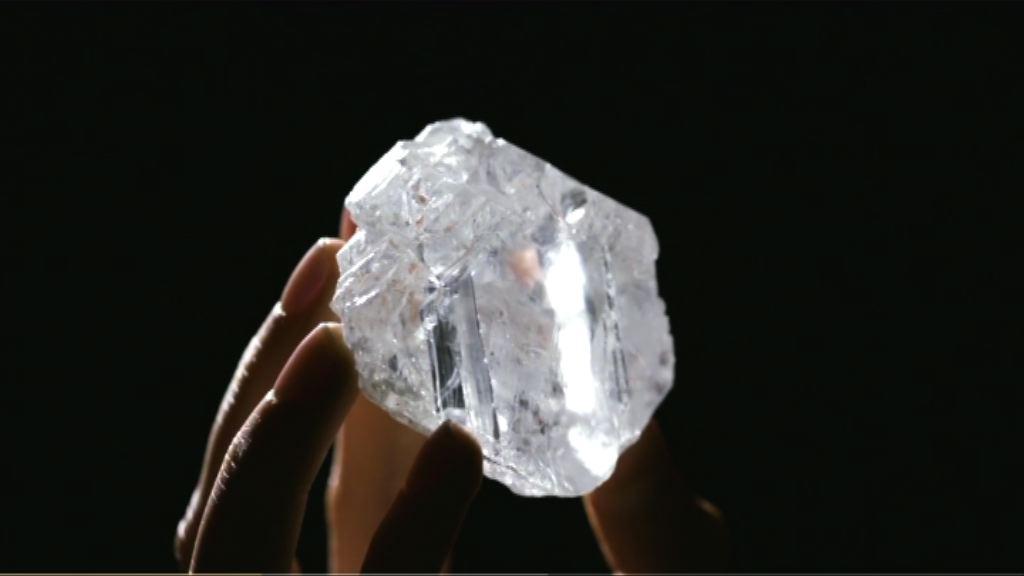 逾千卡鑽石原石倫敦拍賣未能成交