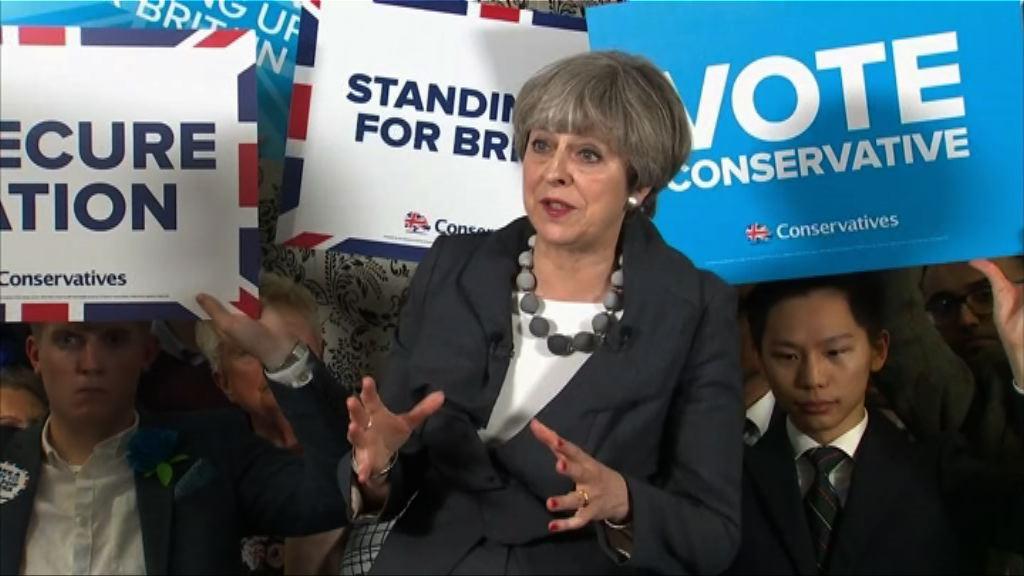 英國大選 安全政策成主要議題