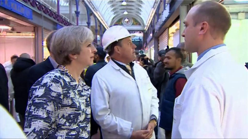 英國大選前夕 文翠珊郝爾彬四出拉票