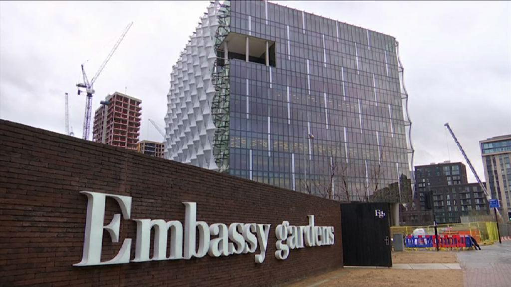 美國駐倫敦大使館落成無設圍欄