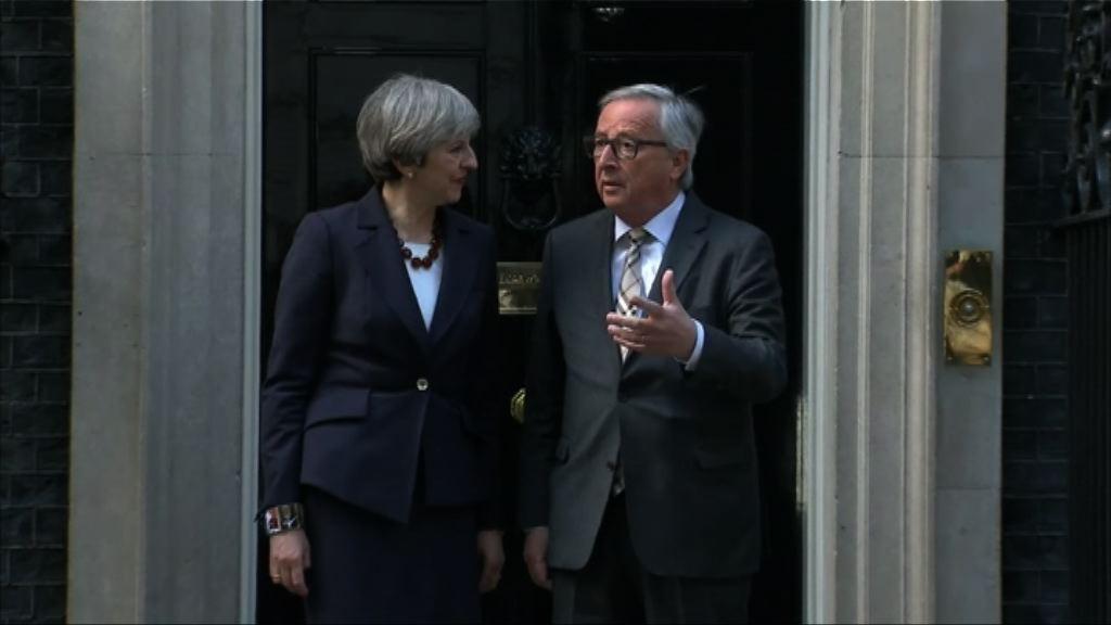 文翠珊晤容克冀與歐盟保持特殊關係