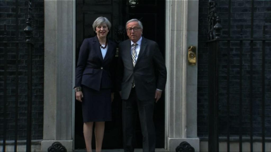 文翠珊否認與歐盟主席會晤不歡而散