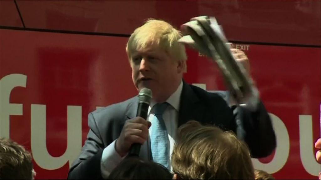 英國保守黨力阻約翰遜繼任首相