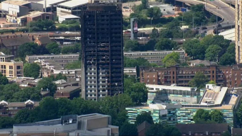 英國指最快周三為大火災民提供臨時住所