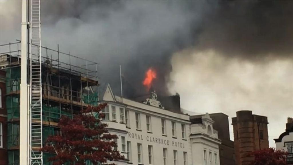 英逾古老酒店起火損毀嚴重