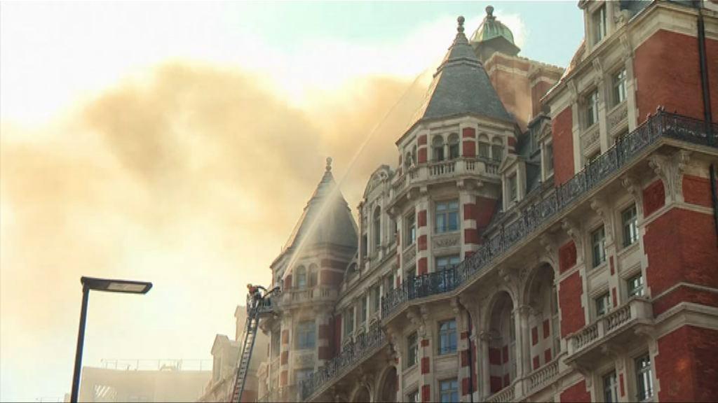 倫敦文華東方酒店火警無人傷