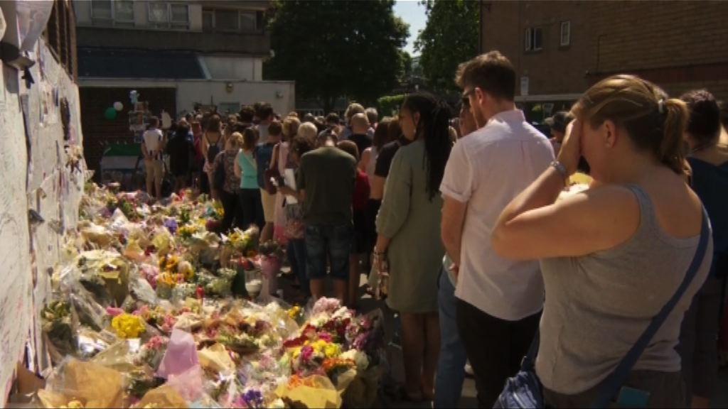 倫敦大火 增至79人遇難