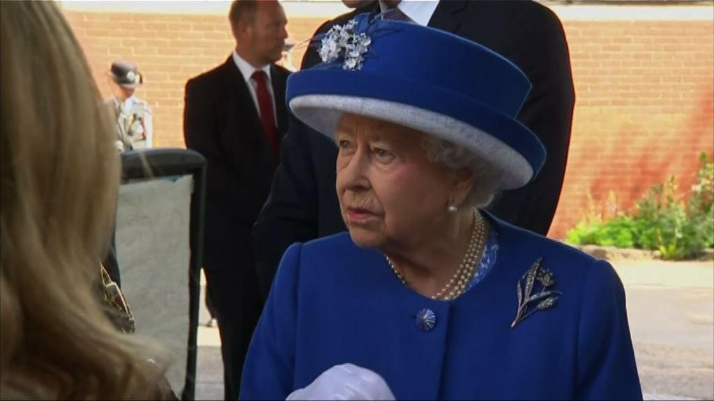 倫敦住宅大火 英女王稱英國能堅定應對逆境