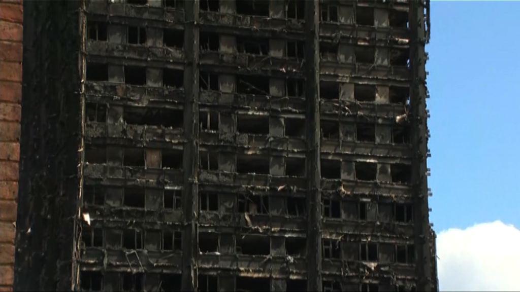 倫敦大火需時確定最終遇難人數