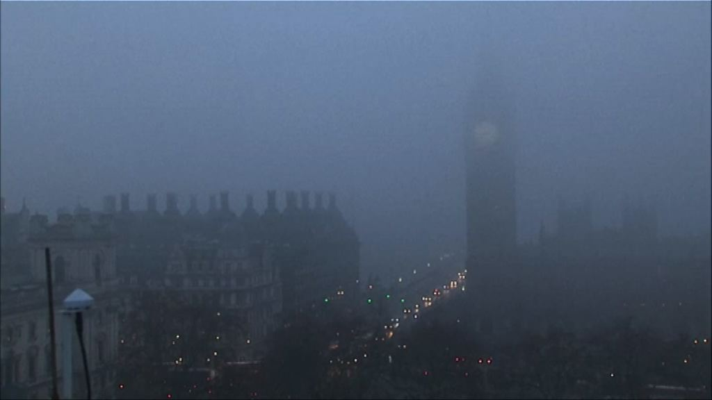 英國多處遭凍霧侵襲逾百航班受影響