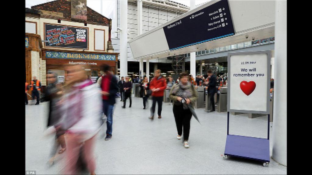 英國維多利亞車站關閉約一周後重開
