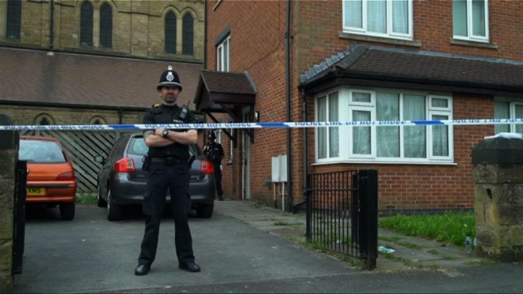 英國警方就曼市恐襲案再拘兩人