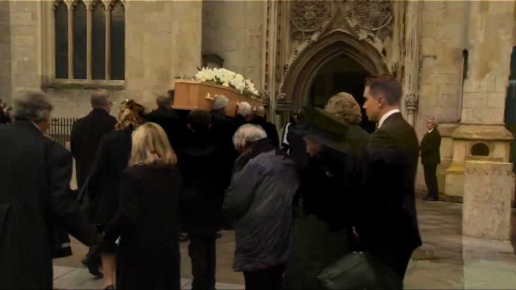 霍金葬禮於英國劍橋舉行