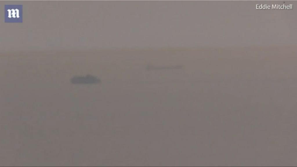 英國南部海岸不明氣體致多人不適